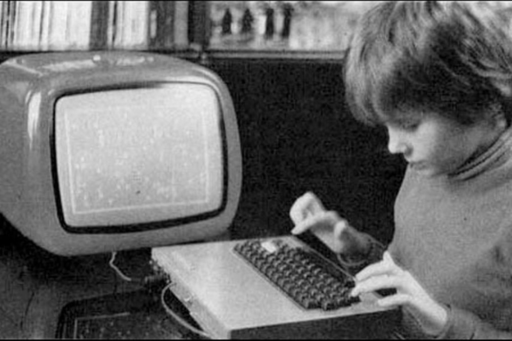 Early P2P File-sharing and Open Source Practices in 80s Yugoslavia