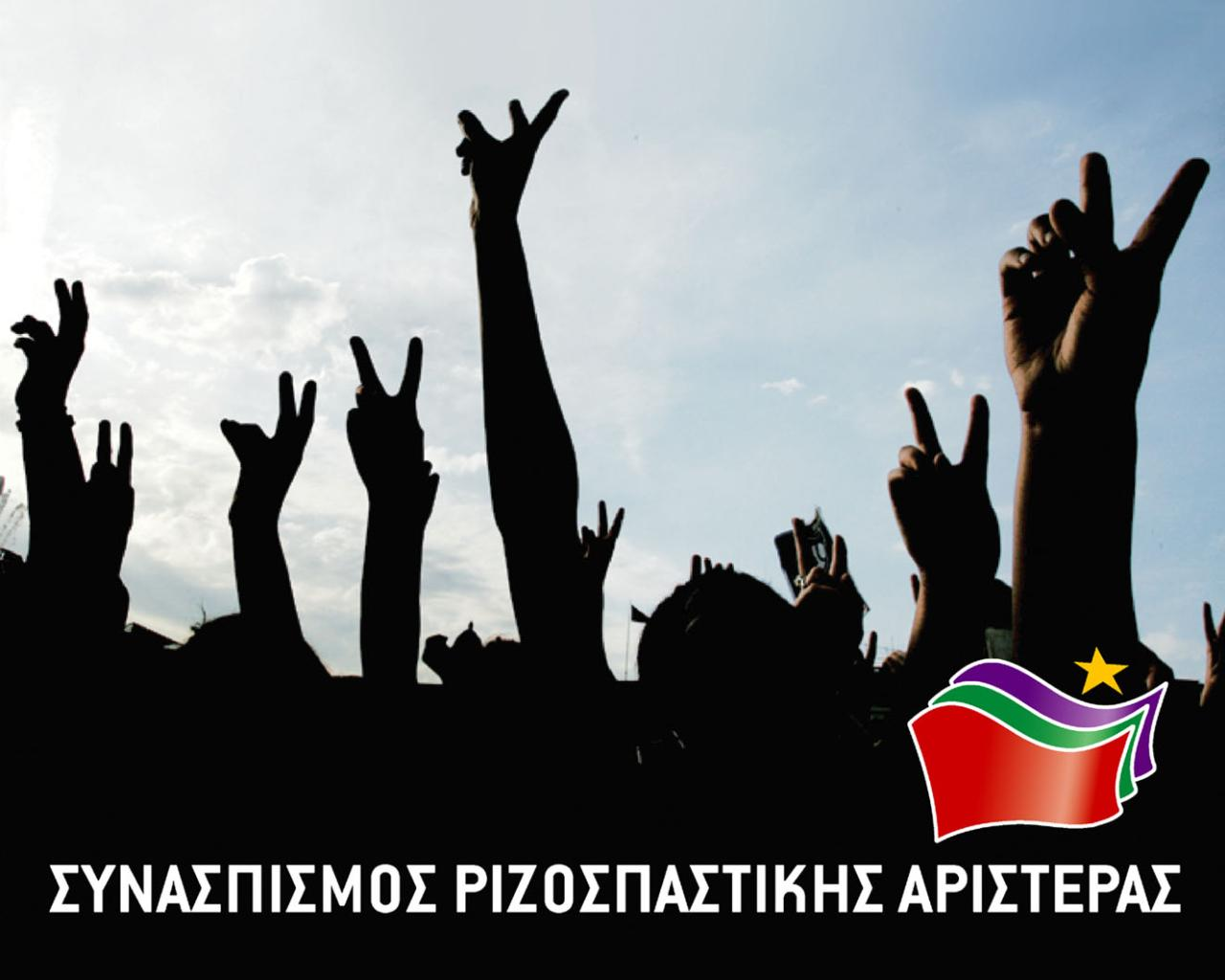 Lessons from SYRIZA's Failure: Build a New Economy & Polity